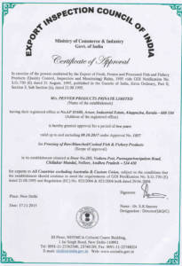 EIC (Export Inspection Council of India) Approval: Gudur Facility