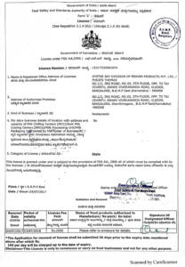FSSAI (Food Safety Standards Authority of India) Licence: Restaurant
