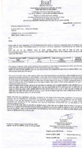 Part 1, FSSAI (Food Safety Standards Authority of India) Licence: Aroor Facility